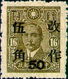 (D39.5)Definitive 039 Dr. Sun Yat-sen Issue of Central Trust Print, Surcharged as 50c(1943)