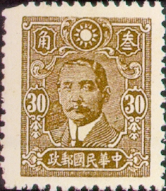 Definitive 042 Dr. Sun Yat-sen Issue, 2nd Pai Cheng Print (1944)