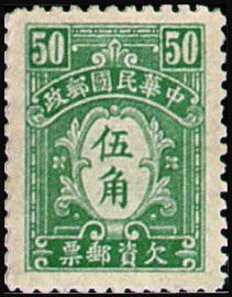 (T11.4)Tax 11 1st Central Trust Print Postage-Due Stamps (1944)