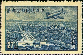 Air 6 Shanghai Print Air Mail Stamp (1946)