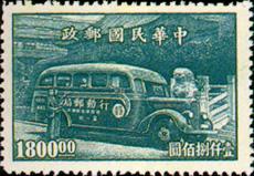 特002行動郵局及郵亭郵票