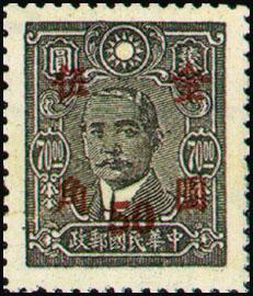 (常56.45)常056國父像先烈像改值「金圓」郵票