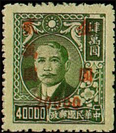 (常56.68)常056國父像先烈像改值「金圓」郵票