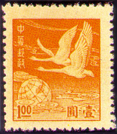 Definitive  064 Shanghai Print Flying Geese Basic Stamps (1949)