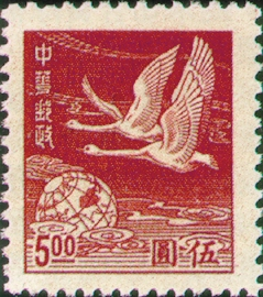 (D64.3)Definitive  064 Shanghai Print Flying Geese Basic Stamps (1949)