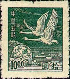 (D64.4)Definitive  064 Shanghai Print Flying Geese Basic Stamps (1949)