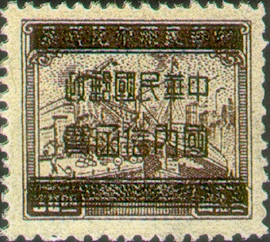 Definitive 066 Revenue Stamps Converted into Unit Postage Stamps (1949)