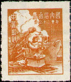 (D69.1)Definitive 069 Hongkong Print Unit Postage Stamps (1949)