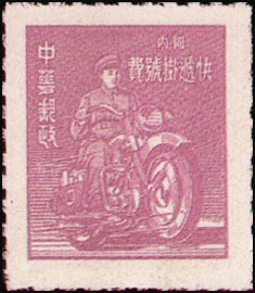 (D69.3)Definitive 069 Hongkong Print Unit Postage Stamps (1949)