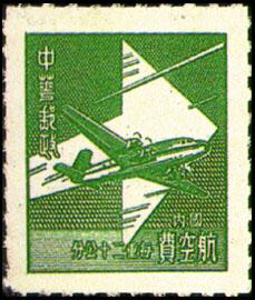 航010香港版航空單位郵票