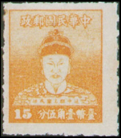 (D75.3)Definitive 075 Cheng Cheng kung Issue (1950)