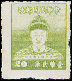 (D75.4)Definitive 075 Cheng Cheng kung Issue (1950)