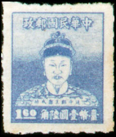 (D75.11)Definitive 075 Cheng Cheng kung Issue (1950)