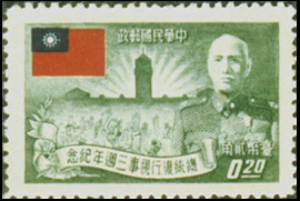 (C36.2  )Commemorative 36 3rd Anniversary of President Chiang's Resumption of Office Commemorative Issue (1953)