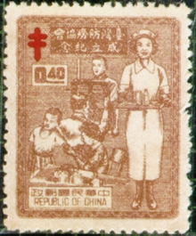 Commemorative 37 Taiwan Anti-Tuberculosis Association Commemorative Issue (1953)