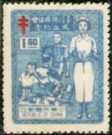 (C37.2)Commemorative 37 Taiwan Anti-Tuberculosis Association Commemorative Issue (1953)