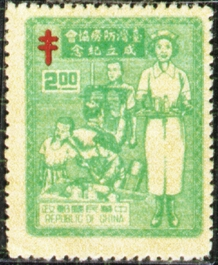 (C37.3)Commemorative 37 Taiwan Anti-Tuberculosis Association Commemorative Issue (1953)