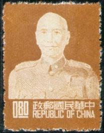 常080蔣總統像臺北版郵票