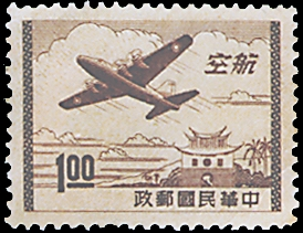 (C12.1)Air 12 Taipei Print Air Mail Issue (1954)
