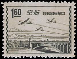 (C12.2)Air 12 Taipei Print Air Mail Issue (1954)