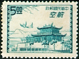 (C12.3)Air 12 Taipei Print Air Mail Issue (1954)