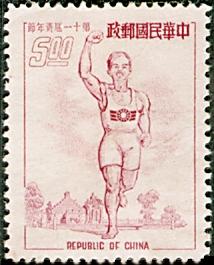 (紀39.2)紀039第11屆青年節紀念郵票
