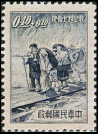 (CH4.1 )Charity 4 North Vietnam Overseas Chinese Relief Surtax Stamps (1954)