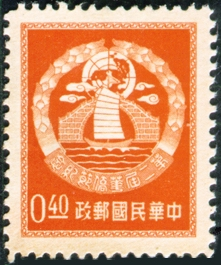 Commemorative 40 Overseas Chinese Day Commemorative Issue (1954)