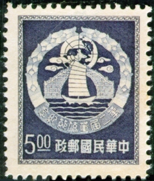 (C40.2  )Commemorative 40 Overseas Chinese Day Commemorative Issue (1954)