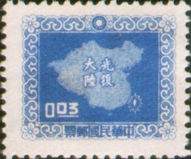 (D83.1 )Definitive 083 Map of China Stamps (Lithography) (1957)
