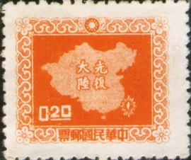 (D83.3)Definitive 083 Map of China Stamps (Lithography) (1957)