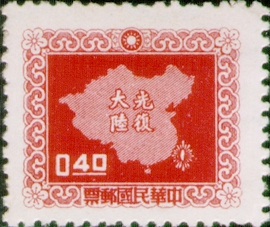 (D83.4)Definitive 083 Map of China Stamps (Lithography) (1957)