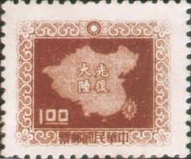 (常83.5)常083平版中華民國地圖郵票