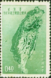 (C54.1 )Commemorative  54 The 1st Anniversary of the Commencement of Cross Island Highway Construction in Taiwan Commemorative Issue (1957)