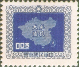 Definitive 084 Map of China Stamps (Typography) (1957)