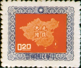 (D84.3)Definitive 084 Map of China Stamps (Typography) (1957)