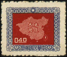 (D84.4)Definitive 084 Map of China Stamps (Typography) (1957)