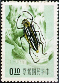 Special 6 Taiwan Insects Stamps (1958)