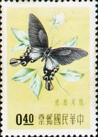 (S6.2)Special 6 Taiwan Insects Stamps (1958)