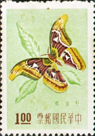 (S6.3)Special 6 Taiwan Insects Stamps (1958)