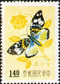 (S6.4)Special 6 Taiwan Insects Stamps (1958)