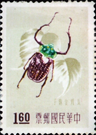 (S6.5)Special 6 Taiwan Insects Stamps (1958)
