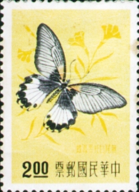 (S6.6)Special 6 Taiwan Insects Stamps (1958)