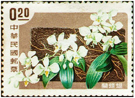 Special 7 Taiwan Flowers Stamps (1958)