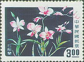 (特7.4)特007臺灣花卉郵票