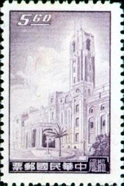 常085總統府郵票
