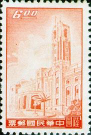(常85.3)常085總統府郵票