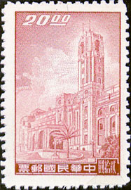 (常85.5)常085總統府郵票