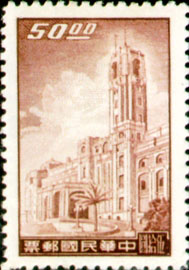 (常85.6)常085總統府郵票