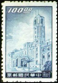 (常85.7)常085總統府郵票